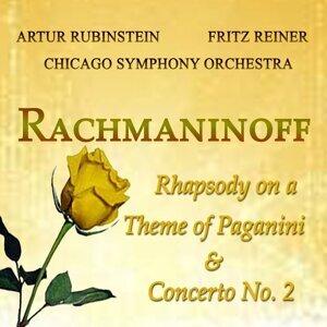 Chicago Symphony Orchestra, Fritz Reiner, Artur Rubinstein 歌手頭像