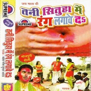 Naresh Yadav 歌手頭像
