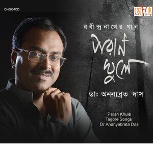Dr. Ananyabroto Das 歌手頭像