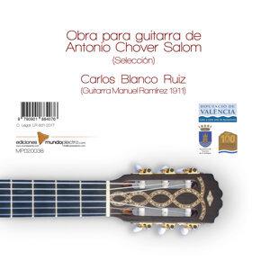 Carlos Blanco Ruiz 歌手頭像