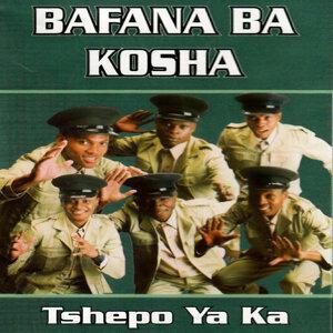 Bafana Ba Kosha 歌手頭像