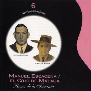 Manuel Escacena, El Cojo de Málaga 歌手頭像