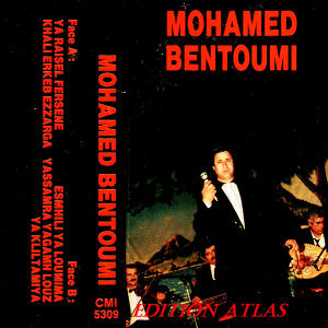 Mohamed Bentoumi 歌手頭像