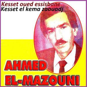 Ahmed El Mazouni 歌手頭像