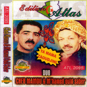 Cheb Mamou, M'hamed Ould Saber 歌手頭像
