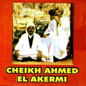 Cheikh Ahmed El Akermi 歌手頭像