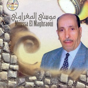 Moussa El Maghraoui 歌手頭像