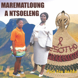 Marematloung A Ntsoeleng 歌手頭像