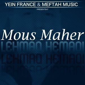 Mous Maher 歌手頭像