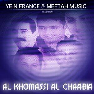 Al Khomassi 歌手頭像