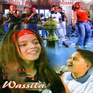 Cheb Oussama, Wassila 歌手頭像