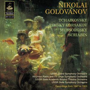 Nicolai Golovanov 歌手頭像