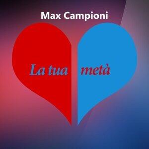Max Campioni 歌手頭像