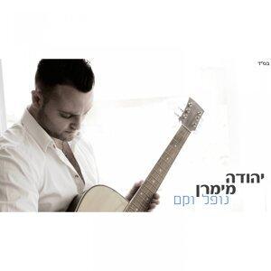 Yeuda Mimran 歌手頭像