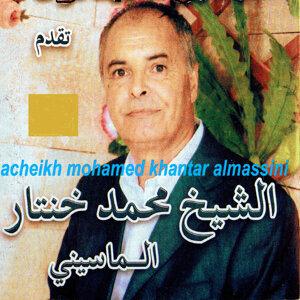 Acheik Mohamed Khantar Almassini 歌手頭像