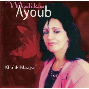 Malika Ayoub 歌手頭像