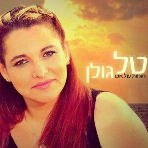 Tal Golan 歌手頭像