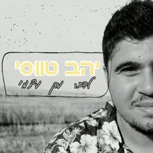 Yahav Tavasi 歌手頭像