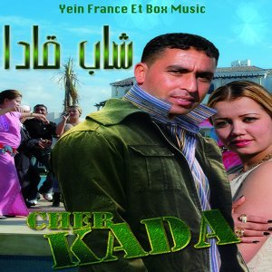 Chab Kada 歌手頭像