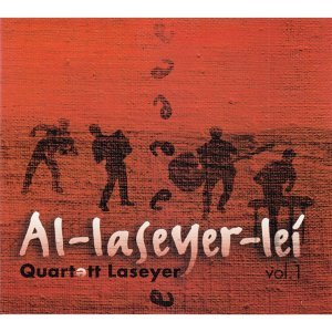 Quartett Laseyer 歌手頭像