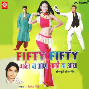 Jitendra Giri 歌手頭像