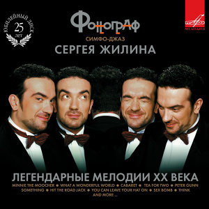 Phonograph Sympho-Jazz 歌手頭像