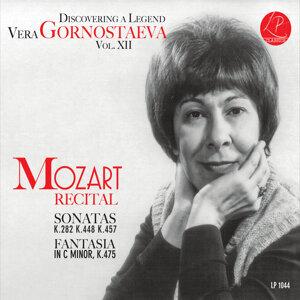 Vera Gornostaeva 歌手頭像