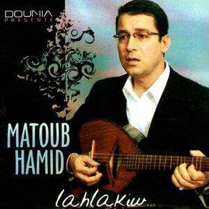 Matoub Hamid 歌手頭像