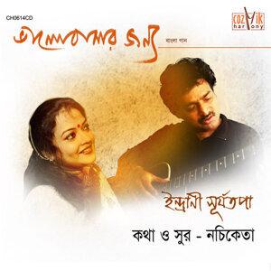 Surotapa Indrani, Nachiketa 歌手頭像