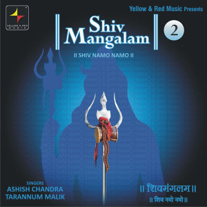 Ashish Chandra, Tarannum Malik, Kamalkrśńa 歌手頭像