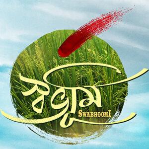 Bappi Lahiri, Gaurab Chatterjee 歌手頭像