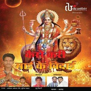 Dharmpal Akela Ravi, Sujit Samrat 歌手頭像