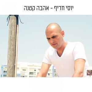 Yosi Hadif 歌手頭像