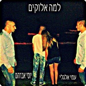 Yosi Avraham 歌手頭像