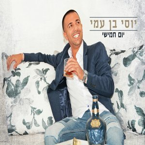 Yosi Ben Ami 歌手頭像