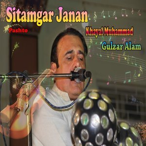 Gulzar Alam, Khayal Muhammad 歌手頭像