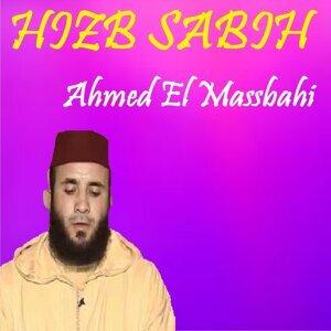 Ahmed El Massbahi 歌手頭像