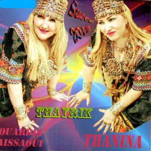 Thanina, Ouardia Aissaoui 歌手頭像
