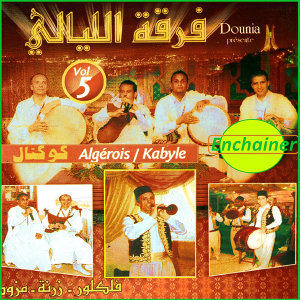Groupe El Layali 歌手頭像