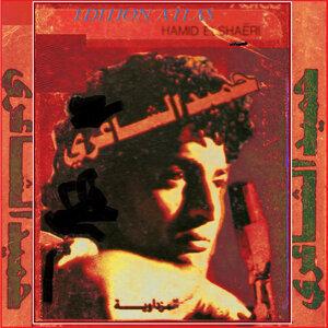 Hamid El Chaeri 歌手頭像