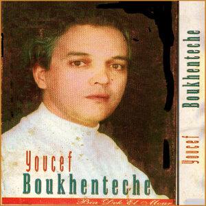 Youcef Boukhenteche 歌手頭像