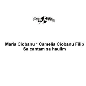 Maria Ciobanu, Camealia Ciobanu Filip 歌手頭像