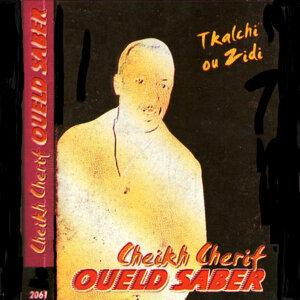 Cheikh Cherif Oueld Saber 歌手頭像