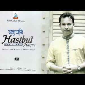 Hasibul Haque 歌手頭像