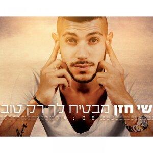 Shai Hazan 歌手頭像