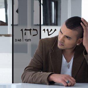Shai Cohen 歌手頭像