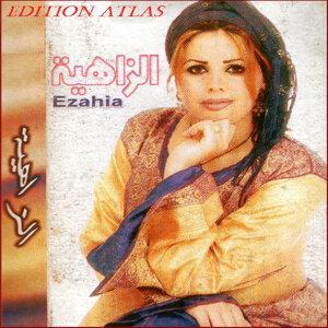 Ezahia 歌手頭像