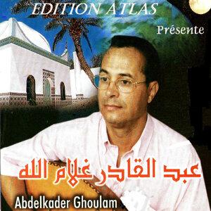 Abdelkader Ghoulam 歌手頭像