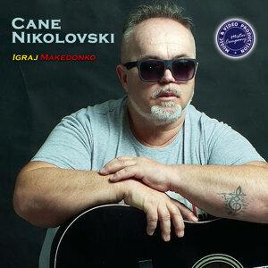 Cane Nikolovski 歌手頭像