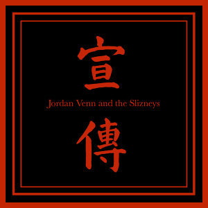 Jordan Venn, The Slizneys 歌手頭像